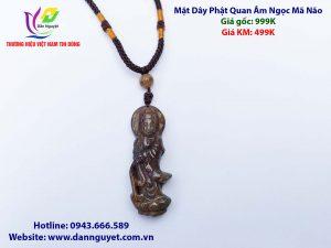 Mặt Dây Phật Quan Âm Ngọc Mã Não