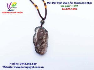 Mặt Dây Phật Quan Âm Thạch Anh Khói